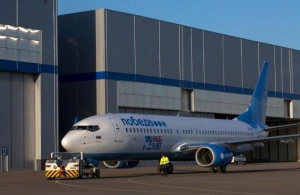 На маршруте Москва—Хельсинки увеличена частота полетов