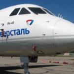 Между Череповцом и Хельсинки будет открыто регулярное авиасообщение